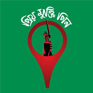 Priyo_Mukti-Pins_Logo